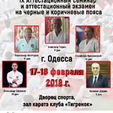 Негатуров Александр Витальевич