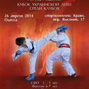 Кубок УЛК среди клубов's Cover