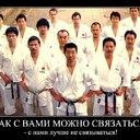 III Всеукраинская Аттестация по каратэ's Cover