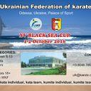 Black Sea Cup 2016's Cover