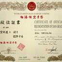 certificate_yaroslav