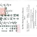 SKMBT_C25016083110520_0001
